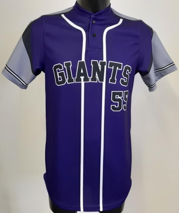 Softball og baseball jersey